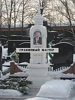 Памятник из мрамора № 127