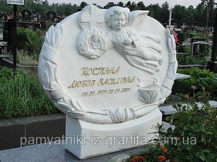 Памятник из мрамора № 129