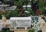 Памятник из мрамора № 101