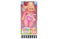 Кукла-пупс функциональная