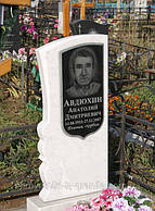 Памятник из мрамора № 142