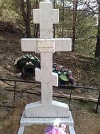 Памятник из мрамора № 103