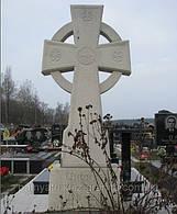 Памятник из мрамора № 105