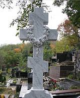 Памятник из мрамора № 110