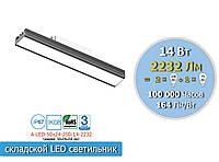 Сверх-яркий LED светильник  в алюминиевом профиле 50х24мм, аналог  275W