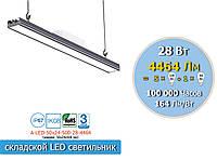 Led светильник подвесной, для складов, офисов и производств, аналог лампы накаливания 560W