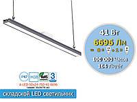 Яркий и эффективный Led светильник, с небольшим потреблением, аналог лампы накаливания 840W