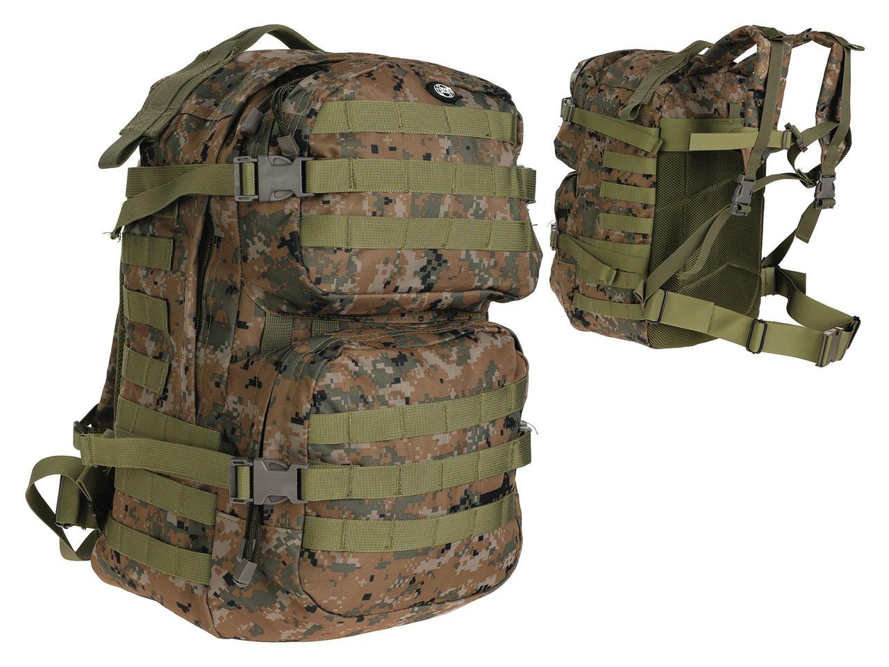 Тактический рюкзак MFH ASSAULT II 50 L - Digital / Marpat