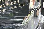 Элитный памятник № 79, фото 3