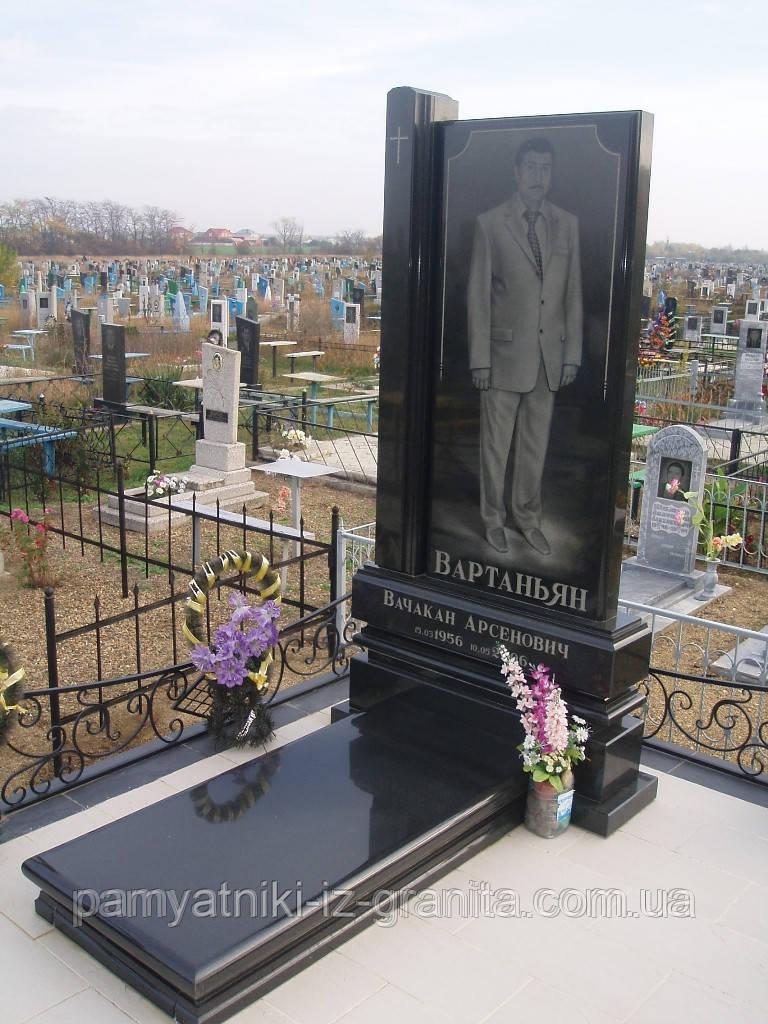 Елітний пам'ятник № 25