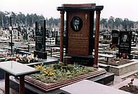 Элитный памятник № 29