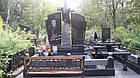Элитный памятник № 26, фото 2