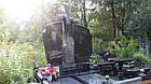 Элитный памятник № 26, фото 3