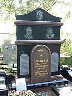 Элитный памятник № 81