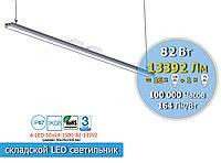 Сверхмощный подвесной led светильник промышленный, аналог лампы накаливания 1675W