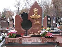 Элитный памятник № 90