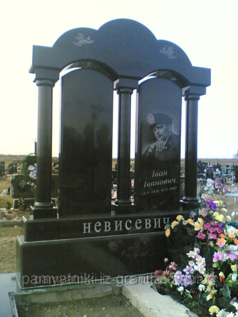 Элитный памятник № 136