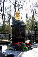 Элитный памятник № 137
