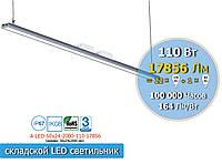 Герметичный Led светильник складской, аналог лампы накаливания 2240W