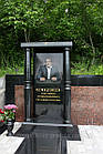 Элитный памятник № 145, фото 2