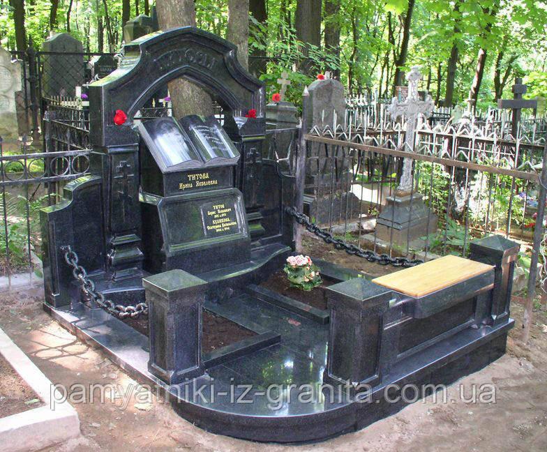 Елітний пам'ятник № 54