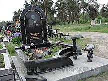 Элитный памятник № 43