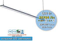 Специализированный Led светильник для швейных производств, аналог лампы накаливания 3340W