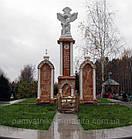 Элитный памятник № 11, фото 3