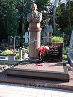 Элитный памятник № 105