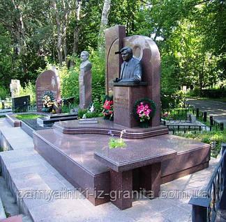Элитный памятник № 71