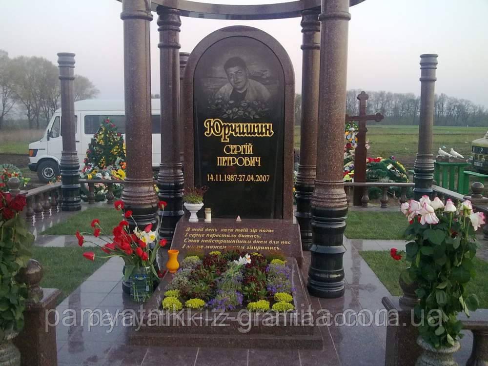 Елітний пам'ятник № 14