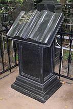 Элитный памятник № 113