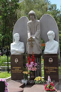 Элитный памятник № 73