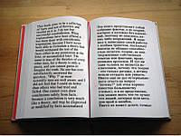 Перевод издания на английский
