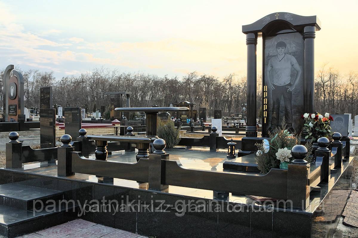 Елітний пам'ятник № 120