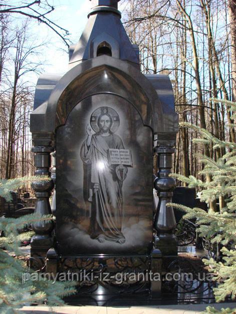 Элитный памятник № 75