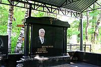 Элитный памятник № 124