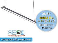 Led светильник подвесной для торговых залов, производств, аналог лампы накаливания 560W