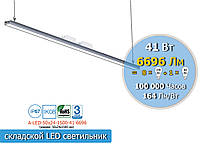 LED светильник - замена люминесцентного 2х58 для производственных помещений 560W