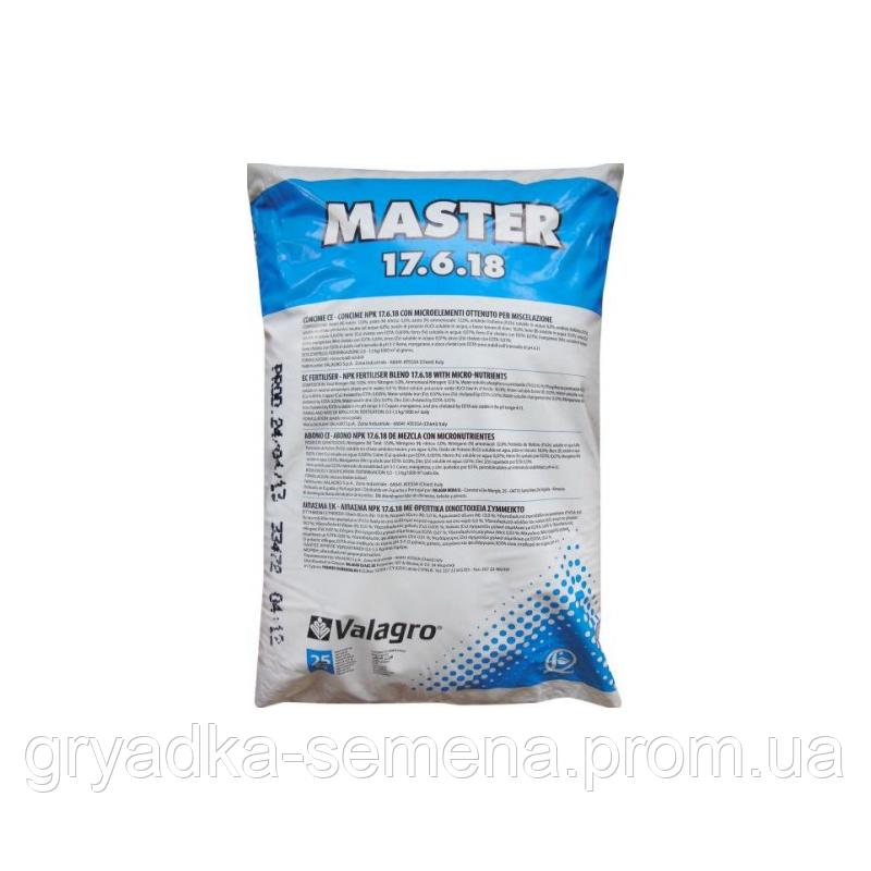Удобрение Мастер 17.6.18 Valagro 25 кг