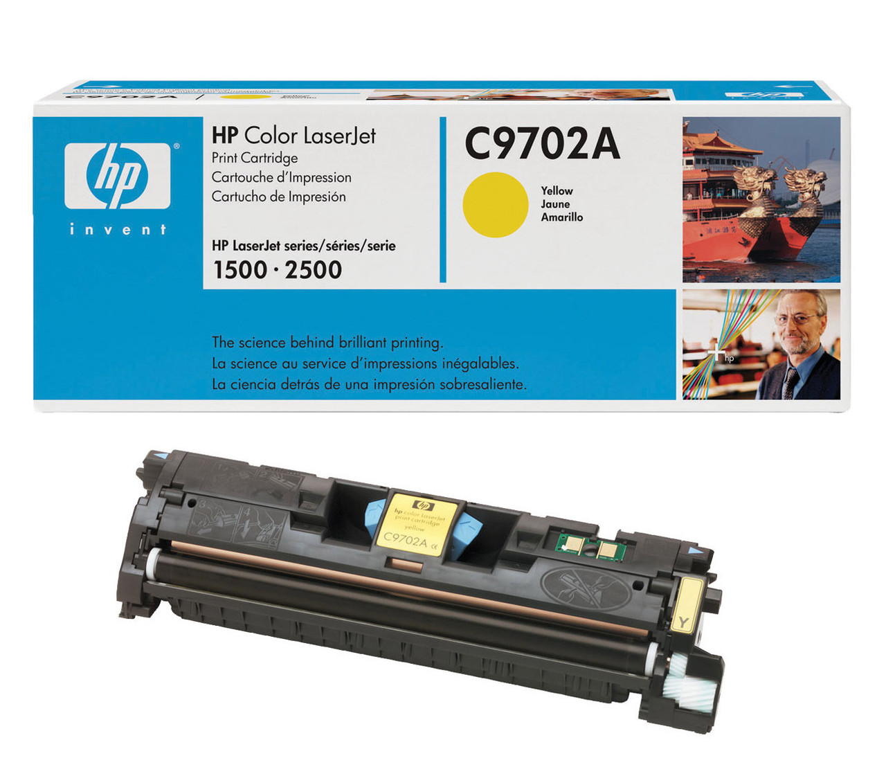 Заправка картриджа HP CLJ 1500/ 2500 yellow (C9702A)