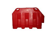 Блок водоналивной полиэтиленовый дорожный для обеспечения дорожного движения