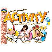 Activity (Активити) - украинская версия. Настольная игра, Piatnik