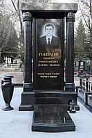 Элитный памятник № 152