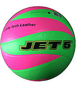 Мяч волейбольный Jet 5 зелено-розовый, фото 1
