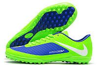 Сороконожки мужские Nike Hypervenom зеленые с синим  (найк гипервеном)