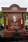 Элитный памятник № 147, фото 3