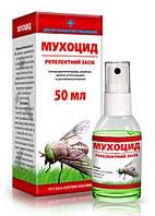 Спрей Мухоцид 50 мл