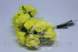 Роза из фома с фатином желтая, 2 см (цена за 12 цветков)