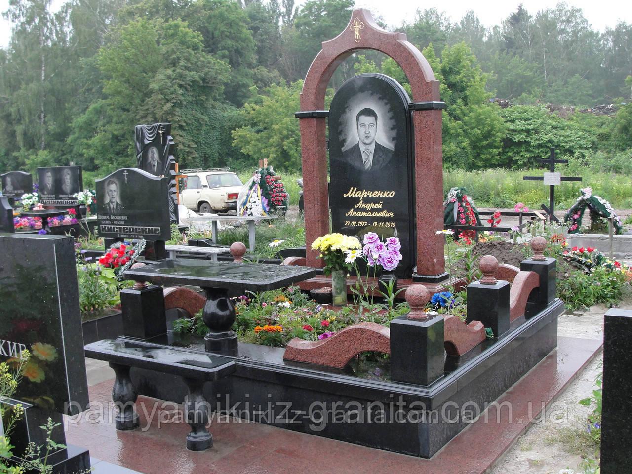 Меморіальний комплекс № 4